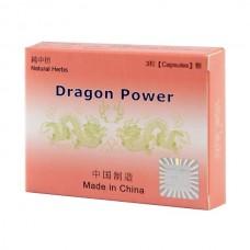 Dragon Power (Természetes alapú) - 1 doboz | 3 darab
